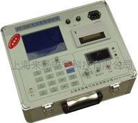 低压电缆故障测试仪 LYST-300/35KV/10KV