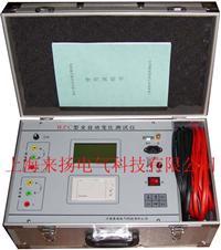变压器变比组别测试仪BZC BZC型