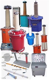 交流试验变压器0-300KV YD系列/0-300KVA/0-300KV