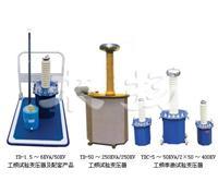 交流耐压试验变压器YD系列 YD系列/0-300KVA/0-300KV