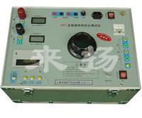 伏安特性综合测试仪0-600A HGY型/0-600A