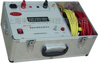 回路电阻测试仪HLY100A/200A型 HLY-III-100A/200A