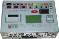 高压开关动特性测试仪GKC-D型 GKC-D型