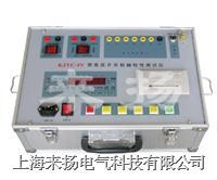 高压开关机械特性测试仪GKC-E GKC-F型