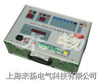 高压开关机械特性测量仪 KJTC-IV