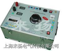 互感器综合特性测试仪 HGY型