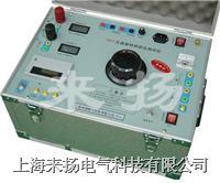 互感器综合特性测试仪HGY型/0-600A HGY型/0-600A