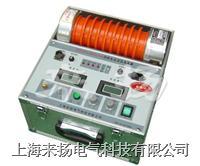 ZGF系列直流高压发生器 120KV/60KV/200KV/300KV