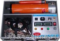 高压直流发生器ZGF系列60KV ZGF系列/ 120KV/60KV/200KV/300KV