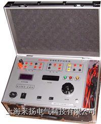 继保测试仪JDS2000型 JDS2000型
