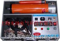 直流高压发生器ZGF2000系列 ZGF2000-120KV/2mA