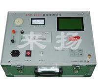 ZKY-2000型真空开关真空度测试仪