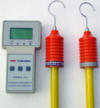 WHX-II型无线核相器  WHX-II型
