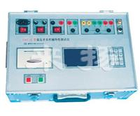 GKC-E型高压开关动特性测试仪