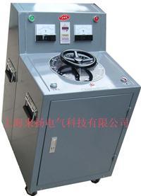 大電流發生器4000A 4000A/20KVA/5V