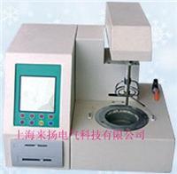 变压器油闭口闪点测试仪 KS-3