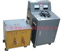 大电流发生器 SLQ-82-10000A