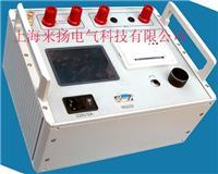 发电机转子交流阻抗测试仪 JG2000