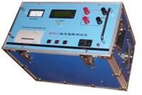 变压器直流電阻測試儀 ZGY-V(40A-50A)