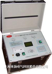 介質損耗測試儀 JSY-5