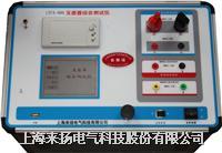 伏安特性綜合測試儀 LYFA-800
