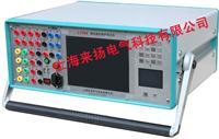 微機繼電保護測試儀 LY808