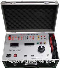 多功能繼電保護測試儀 JDS-2000