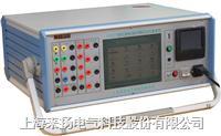 微機繼電器保護測試儀 LY803