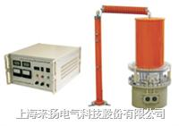 水內冷發電機專用直流發生器 ZGS8000系列