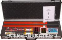 高壓無線數顯核相儀 TAG-9000