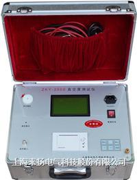 免磁控真空度測試儀 ZKY-2000