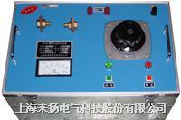 升流器 SLQ-82系列