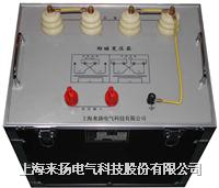 勵磁變壓器 LX系列