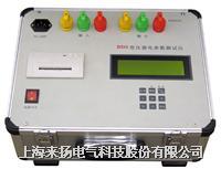 變壓器損耗參數測試儀 BDS