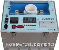 绝缘油耐壓測試儀 ZIJJ-II