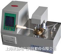 油開口閃點測試儀 LYKS-6
