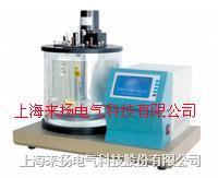 变压器油运动粘度测试仪 LYND-2008