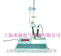 變壓器油體積電阻率測試儀 LYDY-V
