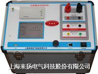 LYFA-800型便携式互感器综合测试仪 LYFA-800