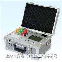 工頻線路參數測試儀 LYGZ-III