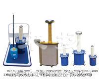 YD轻型高壓試驗變壓器 YD-200KV