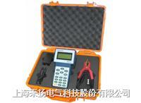 蓄電池內阻儀 LYXC-2