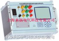 變壓器損耗線路參數測試儀 LYBC-III
