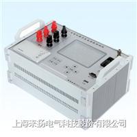 變壓器繞組變形測試儀 LYBR-V
