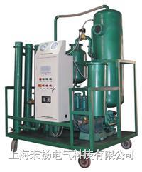 专用滤油机 DZJ系类