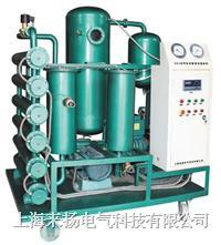移动式滤油机 DZJ2000系类