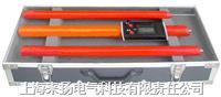 发电机表面电位测试仪
