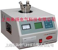 油介质损耗测试仪 LY8000