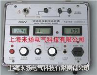 20KV可调式高压兆欧表
