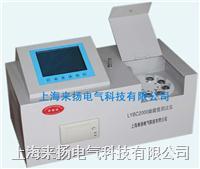 石油酸值测定仪 LYBS2000